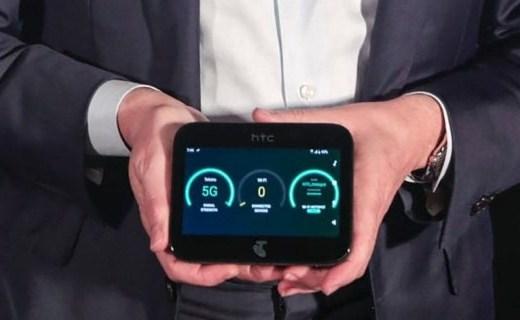 HTC 5G Hub發布,5G熱點、安卓娛樂集一身,支持20臺設備連接