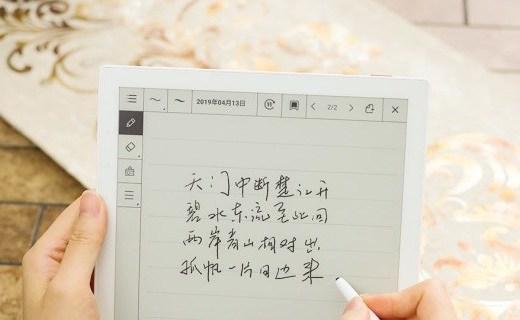 「新東西」對標Sony大法,小米有品上架10吋電子紙