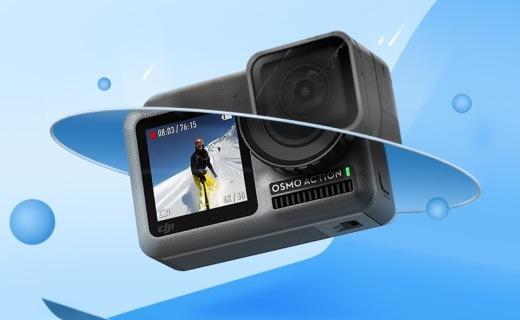 入手好時機!500塊以舊換新大疆運動相機!這波你沖嗎?