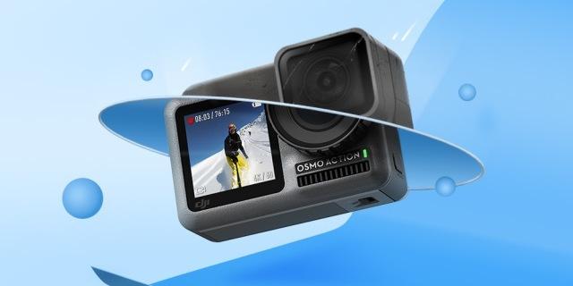 入手好时机!500块以旧换新大疆运动相机!这波你冲吗?