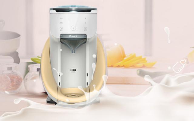 贝拉比智能冲奶机pro版