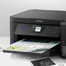 爱普生(Epson) L1468 打印机