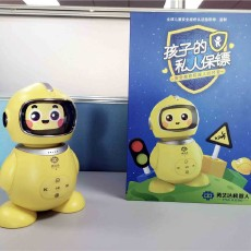 有用、有趣、有料——小勇智能安全机器人体验评测