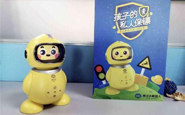 有用、有趣、有料 | 小勇智能安全机器人体验评测