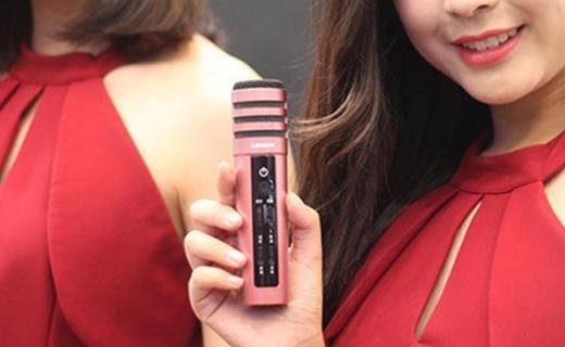 聯想UM10C麥克風:支持背景音樂輸入多種混響,直播吸粉利器