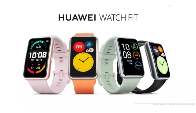 华为全场景新品发布,两款耳机、两款手表、两款电脑,还有两个包