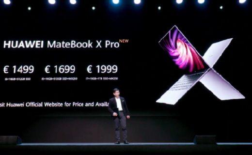 全面屏無邊框!3K分辨率搭配黃金生產力屏幕,MateBook X Pro 2020款發布售價11417元