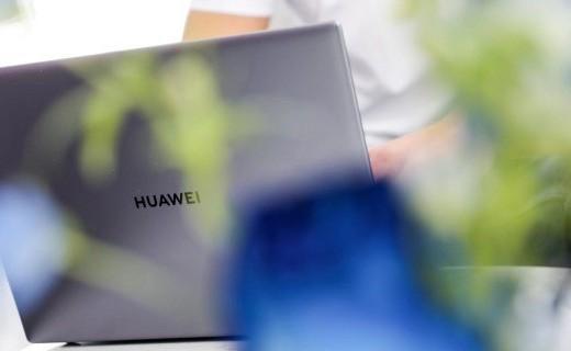 HUAWEI MateBook 14发布:满血性能+吸睛全面屏,职场办公新神器?