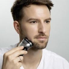 年轻人的第一把剃须刀-----映趣剃须刀