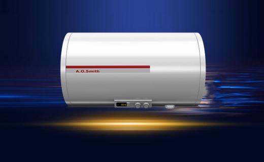 史密斯DR50热水器:分离双棒速热一级能效,内胆清洁健康安全