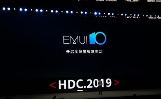 """「事儿」交互设计革新!EMUI 10走起时尚风,还将打造""""超级硬件"""""""
