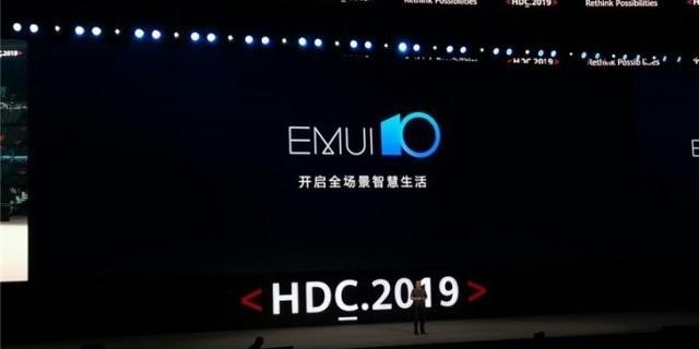 """「事兒」交互設計革新!EMUI 10走起時尚風,還將打造""""超級硬件"""""""