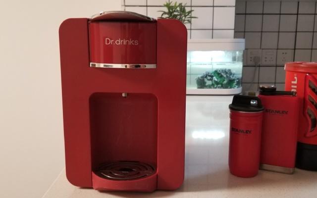 Dr.drinks叮咚茶咖啡胶囊机感受不一样红