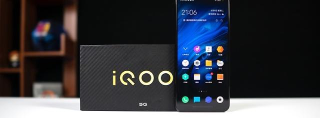 兩千多的它有多強?多軟件硬核實測,揭秘這款手機有多香!