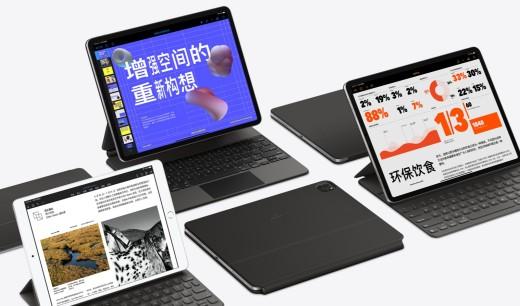 iPad妙控键盘提前开售???平板秒变笔记本,售价2399元起