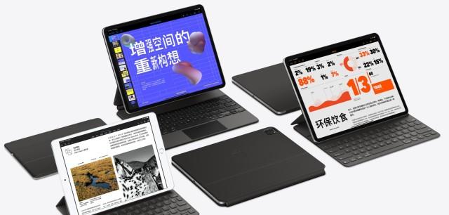 iPad妙控鍵盤提前開售!?平板秒變筆記本,售價2399元起