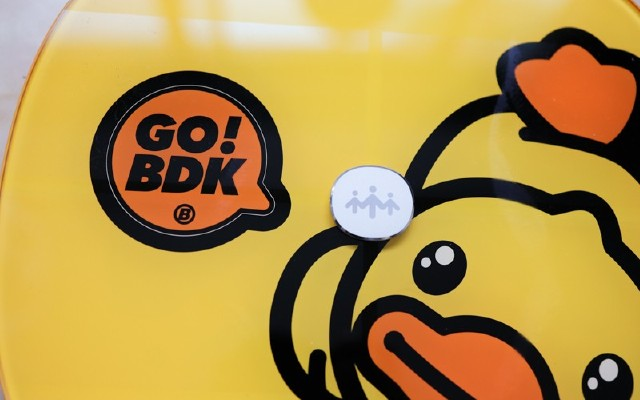 小黄鸭喊你来运动呀:乐心B.DUCK联名定制款体脂秤S11