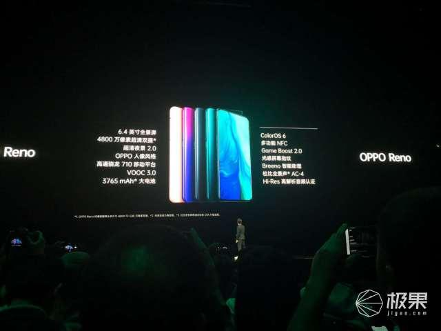 "OPPOReno新旗舰发布!这颗""奇葩""摄像头能玩一年..."