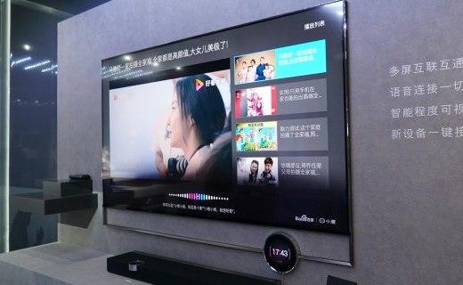 电视竟有3块屏!这家国产厂商,让你的家庭生活充满新姿势