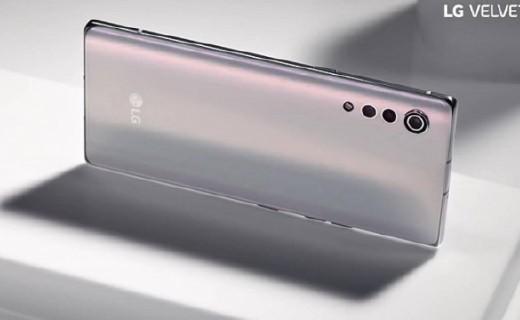 LG Velvet慘遭官方爆料,3D弧形機身,預計5月15日正式發布