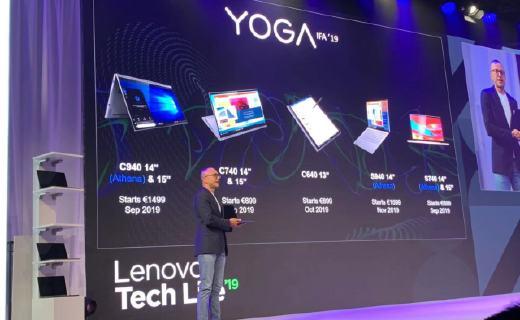 谷歌與Alexa加持,聯想推出全新Yoga筆記本等多款新品