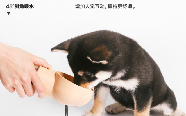PIDAN宠物随行杯