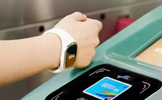 拉卡拉智能手环:贴身智能黑科技,支付公交刷手就行