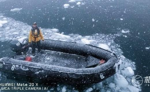 奔向世界尽头!南极景观震撼记录,我的极地奇?#38391;?#27969;...