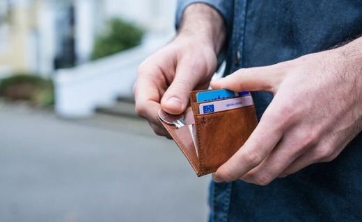 全世界最智能的钱包都在这,小偷偷了也白瞎