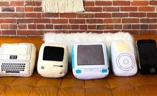 抱走你的复古机器,这些发烧复刻枕头每个都想要!