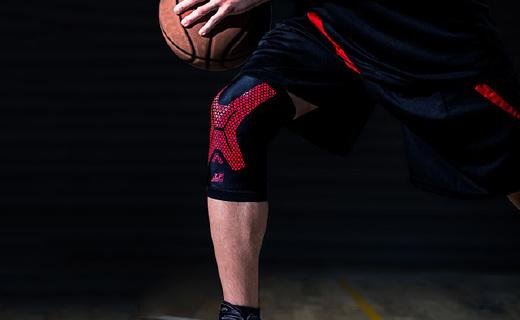 LP运动护膝:贴合关节包裹好,减少损伤激发运动能量
