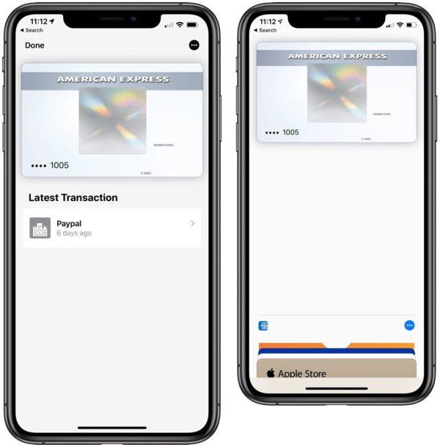 苹果或与高盛合作推出联名信用卡:最快预计本月发布会亮相!