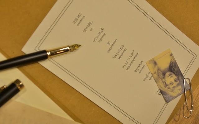 iplusoMars黑金鋼筆,讓書寫不僅僅只是外在那么簡單