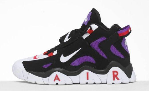 「新東西」猛龍配色!時隔24年,Nike推出Air Barrage Mid復刻版