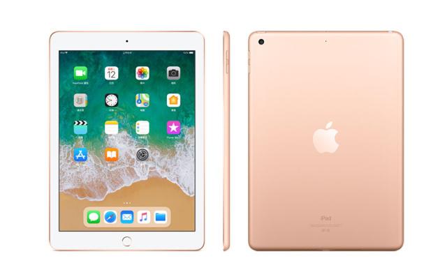 Apple iPad 平板电脑