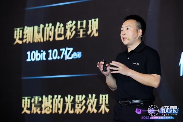 """華碩發布多款輕薄本新品,全員OLED屏,還有""""國寶級""""IP聯名"""