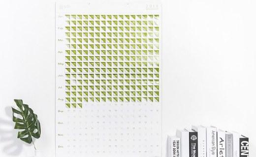 紙因你 折角日歷:淺雕紙張極具創意,撞色折角顯示日期
