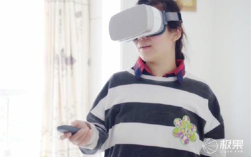 由逼真到身臨其境,這VR帶你穿越現實與虛擬 — Pico Goblin小怪獸VR眼鏡評測