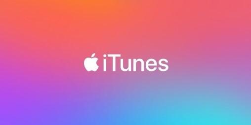 「事兒」那個超級難用的iTunes,蘋果似乎終于打算放棄了