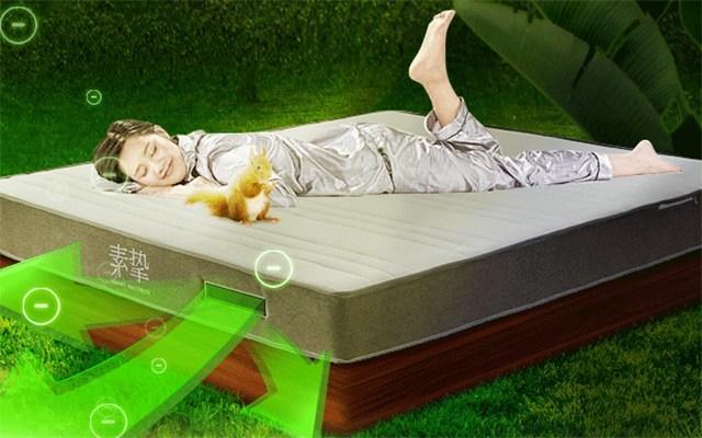 素挚 智能空气净化乳胶床垫
