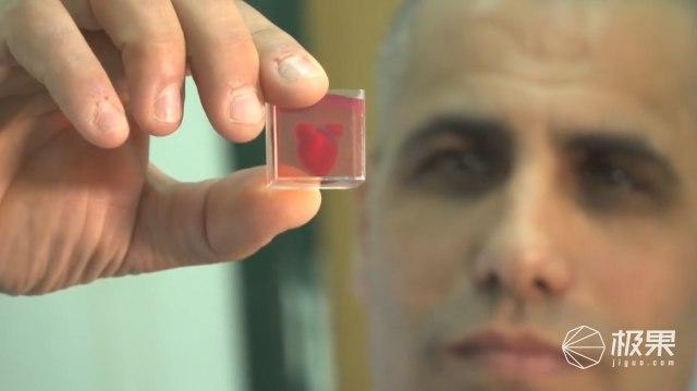 人造人还远吗?全球首颗3D打印心脏问世,歪果仁真要逆天改命?