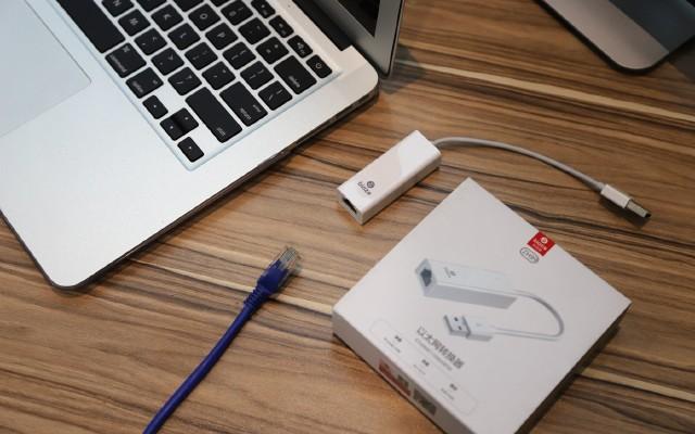 差旅随行,好配件才有好网速,毕亚兹USB转网线接口转换器评测