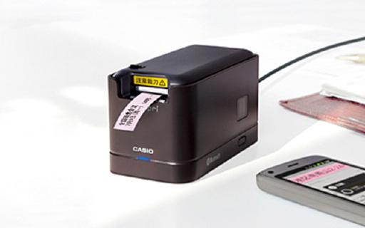 收纳整理控的最爱,卡西欧无线标签打印机,让生活井井有条