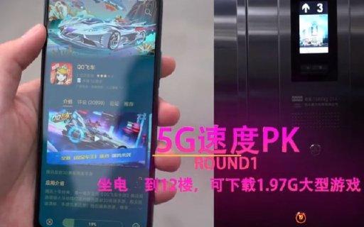 新一代5G神U麒麟820,讓你隨時隨地都能感受到超人一籌的生活體驗
