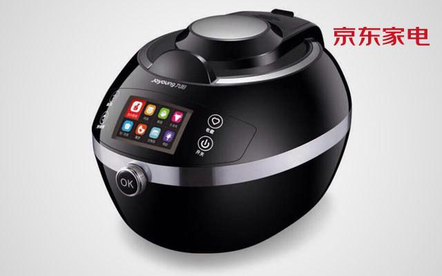 九陽 智能炒菜機