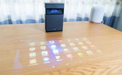 投影?平板?電視?投影方便交互流暢,神奇的它陪全家娛樂、學習!