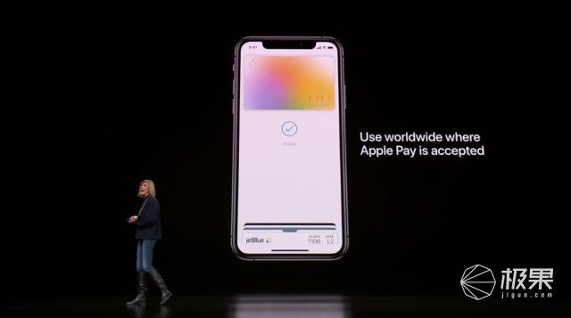 """苹果撒钱了!史上最""""软""""发布会到底发了啥?看完我酸了……"""