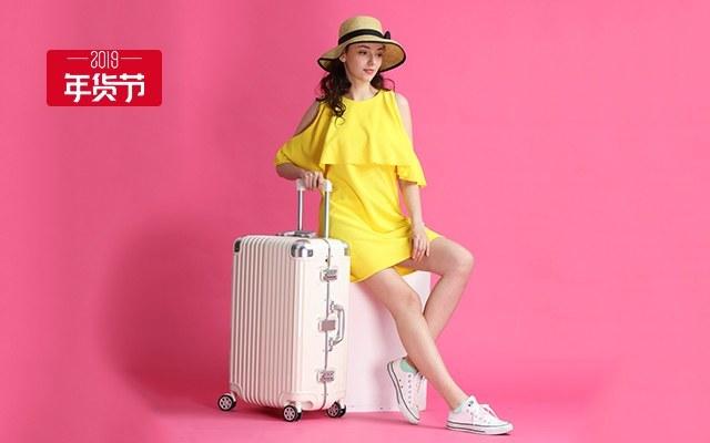 【年貨節】OCCA FLY系列行李箱