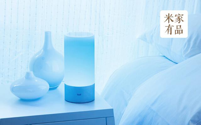 Yeelight床頭燈