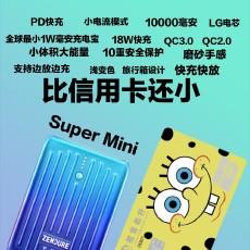 【評測】比信用卡還小的1W毫安SuperMini移動電源